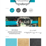 Coyer Candle Brand Board